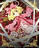 Animation - Rozen Maiden 6 (Program In July 2013) [Japan DVD] PCBE-54366