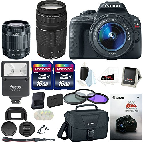 75 300mm lenses Promotional Holiday Bundle product image