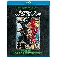 Ebirah, Horror Of The Deep (Blu-Ray)