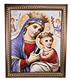Framed Virgin Mary and Baby Jesus Wall Picture Padded Plaque Holy Land 11.4''