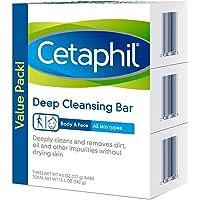 Cetaphil - Barra facial y corporal de limpieza profunda para todos los tipos de piel, Paquete de 3