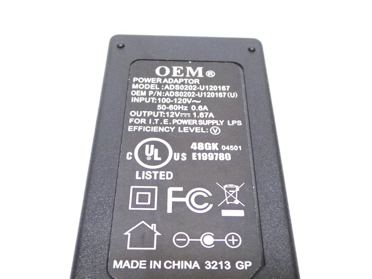 Cisco Att Uverse 20w Cable Box Adapter With Power Cord Router Diagram Also At T Wireless U Verse Connections On Wiring Compatible Part Numbers 1010536 2103 30202022r Ads0202 U120167 Electronics