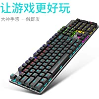热销 HP 惠普 RGB游戏机械键盘 青轴黑轴红轴可选 旗舰店正品 104发光有线电脑键盘吃鸡 (金属面板 全键无冲 黑色键区域混光- 青轴) 全国联保