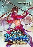 Sengoku Basara: Samurai Legends Volume 2 by Yak Haibara (2013-02-19)