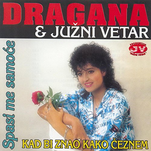 Amazon.com: Kad bi znao kako ceznem: Dragana Mirkovic: MP3 Downloads