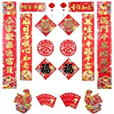 Chinese Spring Festival Home Decor Couplets Chicken Red Velvet Couplets Chinese Poem Scrolls