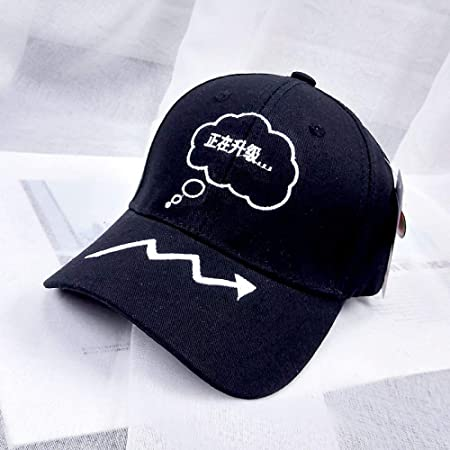 geiqianjiumai Sombrero para niños Marea Visera niña Gorra de ...