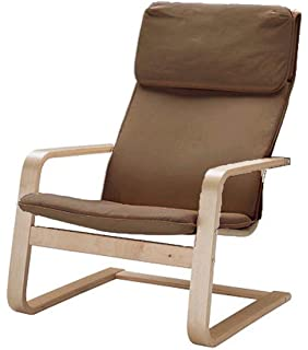 Pello Cover Replacement Is Custom Made For Ikea Pello Chair Cover, Or Armchair  Slipcover,