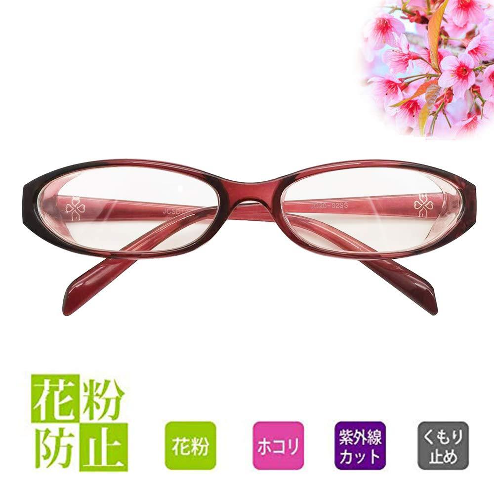 メガネ 子供 用 花粉