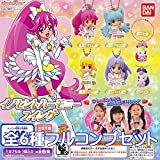 Happiness Charge Precure! Innocent harmony swing Anime Bandai (all six Furukonpu set)