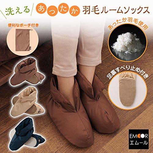 Chaussettes Down Lavable Emoor Import japan Pièce Marine OF06q