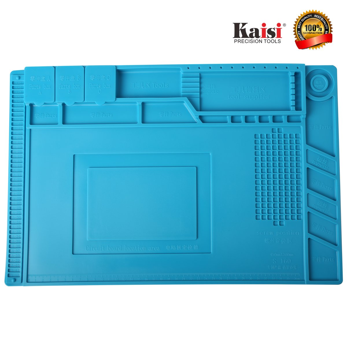 Kaisi S-160 Soldering Mat Phone Repair Mat Maintenance Station Magnetic Heat Insulation Silicone Mat Maintenance Platform for Phone Repair, Computer Repair and Other Devices Repair