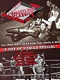 Wrestling Classics Vol 8: 2-Out-Of-3-Falls