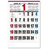 新日本カレンダー 2020年 カレンダー 壁掛け 3色文字 ジャンボ NK191
