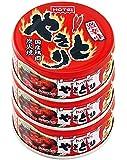 ホテイ やきとり激辛味 3缶シュリンク 80g×3缶