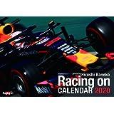 Racing on 特別編集 レーシングオン カレンダー 2020 【壁掛け】 (三栄 2020年 カレンダー)