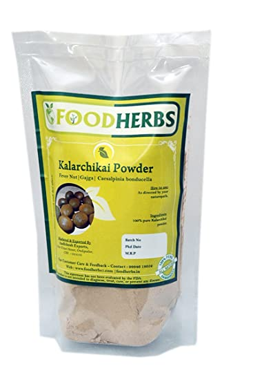 Foodherbs Gajga/Fever nut/Kalarchikai/Caesalpinia Bonducella Powder (200  Gm/0 44 Lbs) 100%