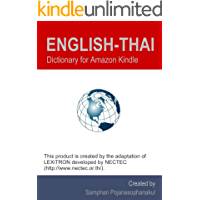 English-Thai Dictionary for Amazon Kindle