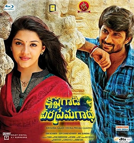 Krishna Gaadi Veera Prema Gaadha (2016) Telugu Movie-720p- Download With Bangla Subtitle