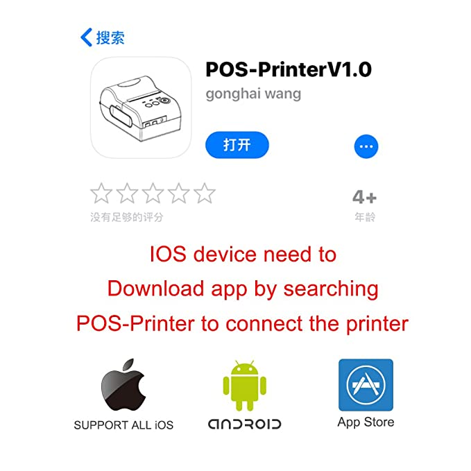 Thermal Receipt Printer Portable Personal Mobile Printer Mini Wireless Bluetooth Printer for iOS and Android Systems,58MM USB Thermal Printer ...