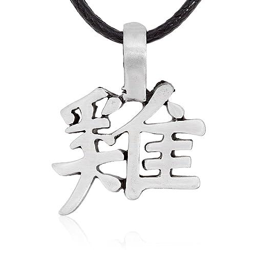 Amazon Dans Jewelers Chinese Zodiac Rooster Symbol Pendant