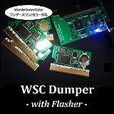 GAMEBANK-web.comオリジナル「WSC Dumper with Flasher (ワンダースワン ダンパー/フラッシュカート書き込み機能搭載)」 / ワンダースワン カラー WonderSwan Color DUMPER レトロゲーム 吸い出しツール [0955]