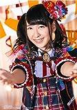Chara Edition enclosure privilege wink three times Ver.] [Matsuoka Natsumi is what AKB48 official life photograph Suzukake (japan import)