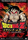DragonBall Z: Vegeta Saga 1 - Into the Wild ( Vol. 3 )