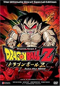 amazoncom dragonball z vegeta saga 1 into the wild