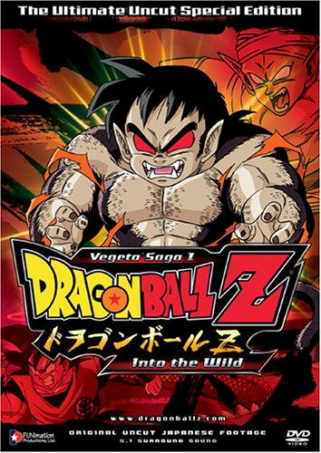dragonball-z-vegeta-saga-1-into-the-wild-vol-3-