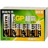 GP超霸 5号碱性电池五号AA高能无汞GP15AU-2IB20 LR6 20节盒装