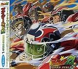 Eyeshield 21 by Japanimation