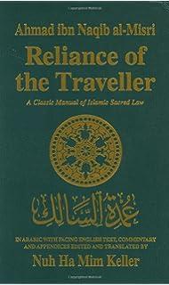 Amazon com: The Life of Muhammad (8601421188319): I  Ishaq