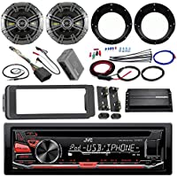 JVC KD-R670 Stereo CD Receiver Bundle + 2 Kicker 6.5 Speaker + Motorcycle Speaker Adapters + 200 Watt Amplifier + Amp Wiring Kit + Dash Trim Kit + 98-13 Harley Handle Bar Conroller + Enrock Antenna