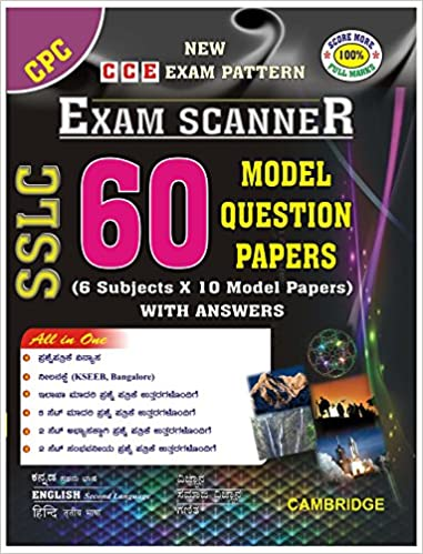 Buy SSLC Exam Scanner 60 Model Question Papers Book Online