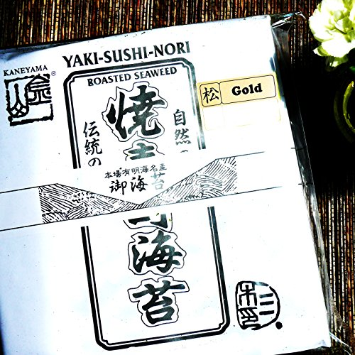 Kaneyama Yaki Sushi Nori / Dried Seaweed (Vacuum-packed/re-sealable), Gold Grade, Full Size, 10 Packs of 50 Sheets by Kaneyama (Image #3)
