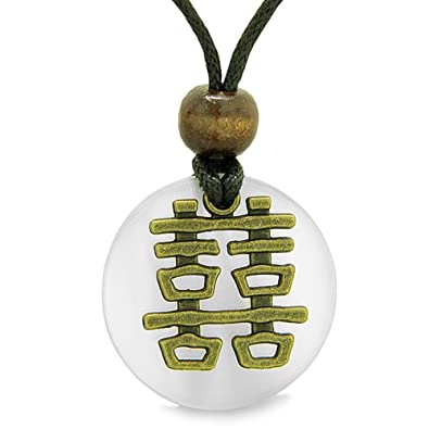 Amazon Double Happiness Feng Shui Amulet Fortune Powers White