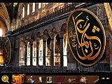 Byzantine: The Betrayal