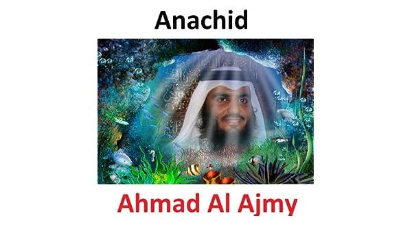 AHMED AJMI MP3 ANACHID TÉLÉCHARGER AL