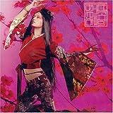 Ayu-Mi-X V.4: Acoustic Version