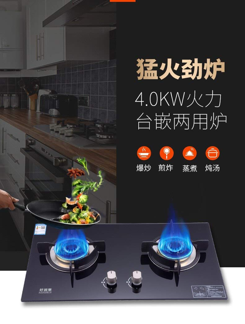 Gas Hobs Intense Fire Steam & Boil Dual-cooker gas cooker liquefied gas stove Natural gas stove