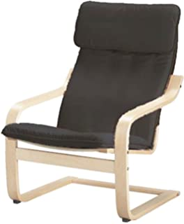 Amazon.com: IKEA Poang Chair Cushion Knisa Light Beige ...