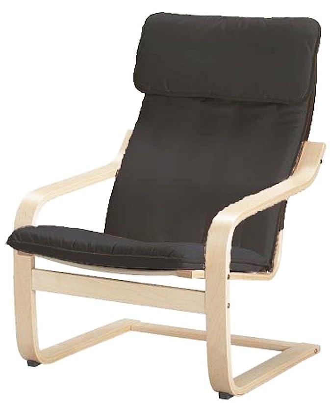 Amazon.com: La funda de repuesto para silla de popang de ...