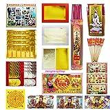 Big Thanks Elite Qingming Joss Paper Set Ancestors money Max Value Fast Free Shipping 3-5 Days