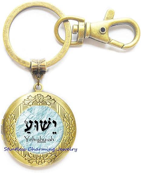 Amazon.com: Yeshua Llavero con diseño de Jesús en hebreo ...
