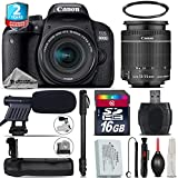 Canon EOS Rebel 800D/T7i Camera + 18-55mm IS STM Lens + Battery Grip + 2yr Extended Warranty + 16GB Class 10 + 72 Monopod + UV Filter + Cleaning Kit + Cleaning Brush - International Version