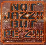 オリジナル曲|PE'Z