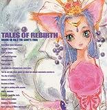 ドラマCD テイルズ・オブ・リバース Vol.2 聖なる力を求めて
