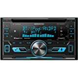 Kenwood DPX592BT Double-DIN In-Dash Car Stereo with High Resolution Audio Compatibility/iHeartRadio/