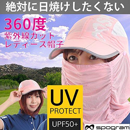 Spogram UVカット 日除け ゴルフ レディース 帽子 フェイスマスク ネックカバー 360度 紫外線 日焼け 防止 キャップ UPF50+